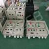 BXM51-T系列防爆配电箱挂式防爆操作箱IIC级欢迎询价