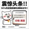 新华国际期货在线招商官网信管家软件手续费超低