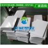 PC板材PC耐力板PC采光板切割加工耐力板加工雕刻