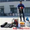 山东鲁探供应BXZ-1型单人背包钻机地质勘探钻机