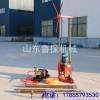 小型多用途工程钻机QZ-2A三相电轻便取样钻机勘探钻机