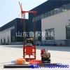 小型汽油机岩心取样钻机QZ-2B轻便地质工程勘探钻机