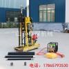 鲁探机械供应YQZ-50A液压轻便取样钻机勘探钻机