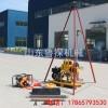 山东鲁探供应YQZ-50B型液压轻便勘探钻机岩心钻机