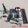 鲁探供应QTZ-1便携式岩土勘察钻机冲击式汽油土壤采样器