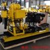 山东鲁探供应HZ-200YY液压勘探钻机可以打200米的钻机
