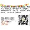 郑州棉花现货开户有保障配资经验成熟平台