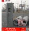 天津汉沽900mm水泥基座行业领先