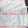 供应广州市软件著作权加急登记-商标注册-专利申请代理咨询