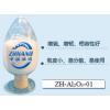 纳米氧化铝粉球形氧化铝Al2O3高纯氧化铝微粉