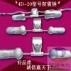 高压线防震锤-FD防震锤-山东聚源电力