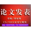 《机电信息》编辑部征稿 中国知网