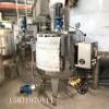 不锈钢双层电加热搅拌罐日化乳化罐身体乳高剪切反应釜