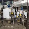 500L食品冷却加热搅拌罐不锈钢发酵罐果汁熬制罐