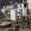 2T电加热单双层液体搅拌釜不锈钢化工真空反应釜