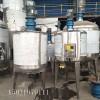 2T不锈钢单层液体搅拌罐车用尿素反应釜配料搅拌桶