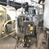 1吨光亮剂不锈钢搅拌罐泡泡水反应釜单层液体配料罐