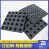 无锡地下室疏水板.塑料排水板(土工布)