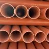 北京通州cpvc电力管厂家cpvc电力管原材料价格,供应商