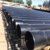 山西轩驰牌热浸塑钢管厂家热浸塑钢管现货价格