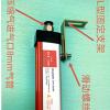 捷又惠JYH-S200F 离子风棒  除静电移印机静电设备