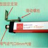捷又惠JYH-S350F 离子风棒 直供纺织及皮革类印刷
