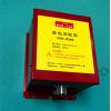 防静电设备JYH-S200离子棒  一件代发保定