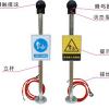 捷又惠JYH-800人体静电释放报警器  供应炼油加油站行业