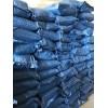 椰壳活性炭水处理食品级净水机椰壳炭自来水饮用水过滤颗粒炭