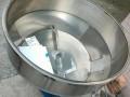 【粉料搅拌】75公斤搅拌机搭配304搅拌叶